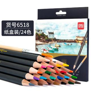 得力 6518 水溶性彩铅画 24色 纸盒装