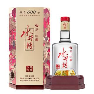 swellfun 水井坊 臻酿八号双瓶装52度500ml*2浓香型白酒特价装