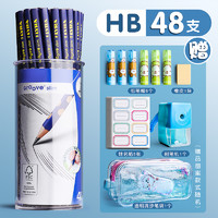 LYRA 艺雅 铅笔 HB 48支