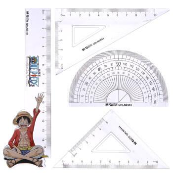 M&G 晨光 学生考试绘图套尺 航海王系列(15cm直尺+三角尺*2+量角器) 4件套 *5件