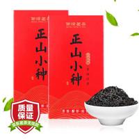京东PLUS会员:衡峰  正山小种红茶叶   125g*2盒