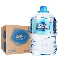 百亿补贴、限地区: 正广和 深岩矿泉水/纯净水 5L*4瓶