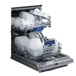 SIEMENS 西门子  SJ636X04JC 嵌入式洗碗机 不锈钢色 13套