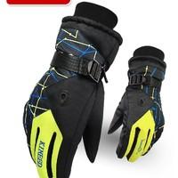北纬35°  K1301 男女士冬季防水骑行摩托车保暖手套