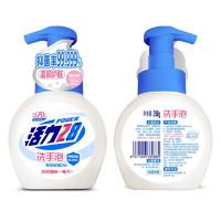 活力28 泡沫洗手液 258g*2瓶 特惠装 抑菌率99.999% *3件