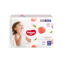 88VIP:HUGGIES 好奇 铂金装 婴儿成长裤 M60片