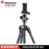 曼富图ELEMENTM2新品MKELMII4CFM-BH相机三脚架套装 MKELMII4CMB-BH(带蓝牙接收器)