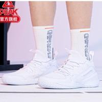PEAK 匹克 帕克系列 E02051A 男子实战篮球鞋