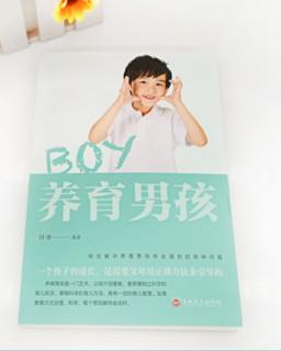 《准爸爸+孕妈妈睡前胎教故事书》全套2册
