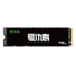 MAXSUN 铭瑄 复仇者 NVMe M.2 固态硬盘 256GB