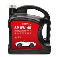 统一润滑油 京保养 5W-40 SP级 全合成机油 4L