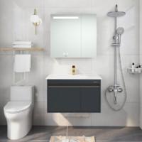 JOMOO 九牧 卫浴组合三件套 A2255浴室柜+36311-205/1B1-1淋浴器+11370马桶 星空灰