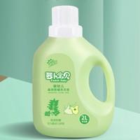 萝卜宝贝 婴儿洗衣液2L+除螨皂液500g 组合装