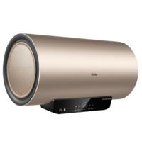 海尔(Haier)电热水器家用储水式  WIFI智控 一级能效 净水洗 MKA(60)
