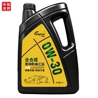 Longrun 龙润 全合成汽机油 0W-30 SN PLUS 4L