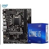 Intel 英特尔 酷睿 i5-10400F 盒装CPU处理器 +MSI 微星 H410M BOMB ER爆破弹主板 套装