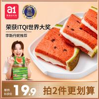 小面包整箱早餐点心网红零食儿童营养食品夹心土司 *2件