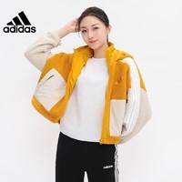 27日0点:adidas 阿迪达斯 GM1425 女子运动夹克