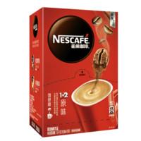 Nestlé 雀巢 1+2系列 微研磨咖啡 原味 15g*100条