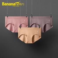 Bananain 蕉内 500E 女士高腰大码莫代尔冰丝感无痕内裤 3条