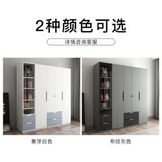 【咨询客服】苏菲洛克 衣柜 北欧大衣柜平开门组合衣柜整体衣橱卧室家具 2门(象牙白色) 单衣柜