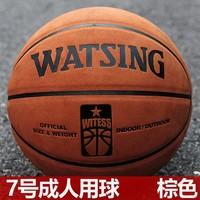 WITESS 威特斯 74-066 7号篮球