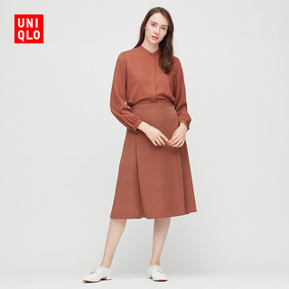 UNIQLO 优衣库 430636 女款针织喇叭裙