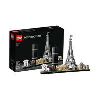 20日0点、黑卡会员:LEGO 乐高 Architecture 建筑系列 21044 巴黎
