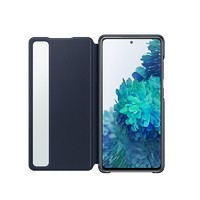 Samsung 三星 S20 FE 镜面智能保护壳