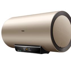 Haier 海尔 EC6002-DS 变频速热电热水器 60L