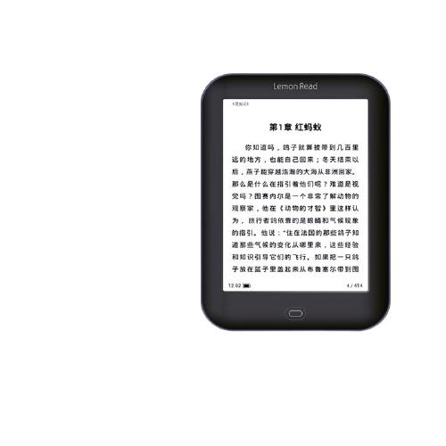 LemonRead 柠檬悦读 M1 6英寸 电子书阅读器 1GB+16GB 黑色
