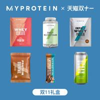 Myprotein礼盒 蛋白粉/蛋白棒试用装 维生素片 液体BCAA