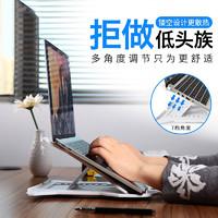 笔记本支架颈椎桌面增高办公室手提电脑升降架子便携散热器托架底座折叠旋转简约立式懒人支撑架Mac苹果垫子