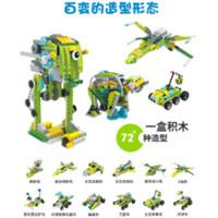 途道 儿童拼装积木益智玩具 电动机器人