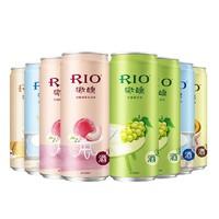 百亿补贴:RIO 锐澳 鸡尾酒 10罐装 *2件