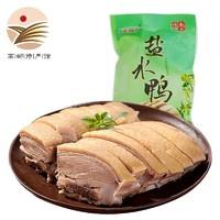 京东PLUS会员:菱城  风味盐水鸭袋装 1kg