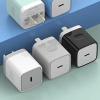 雷瑞科 Type-C PD3.0 充电器 20W *3件