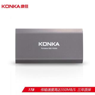康佳(KONKA)PS300 1TB PSSD灰色移动固态硬盘 Type-c/USB3.1双接口 传输速度高达550MB/s 安全便携