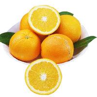 27日0点、PLUS会员:京觅 澳大利亚进口脐橙 丑甜橙子 2.5kg装 单果约150g以上