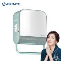 Airmate 艾美特 WP20-X11P-1 美妆镜暖风机