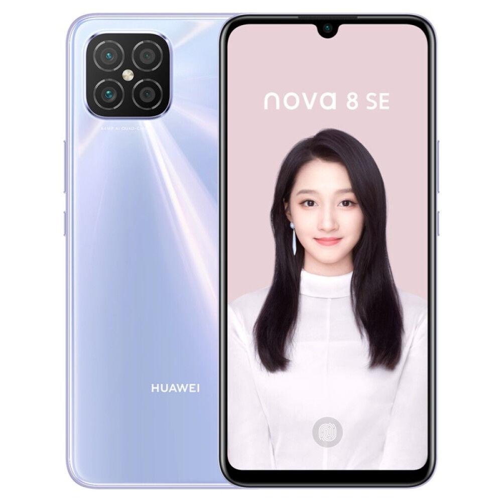 百亿补贴 : HUAWEI 华为 nova 8 SE 5G智能手机 8GB 128GB