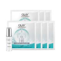 OLAY 玉兰油 水感透白光塑精华 30ml+水感透白光塑钻纹弹力面膜*7片