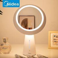 美的led化妆镜子台式带灯光桌面智能网红美颜美妆梳妆宿舍高清女
