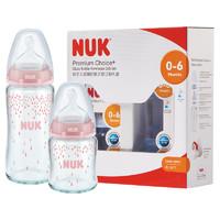 NUK 宽口径玻璃奶瓶两件装 240ml+120ml