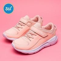 361°  女童透气运动鞋