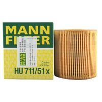 曼牌(MANN)机滤HU711/51X *2件