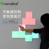 Nanoleaf Canvas 智能方块灯 9片装