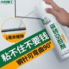 瓷砖胶强力粘合剂空鼓修复神器注射专用胶地砖墙砖修补剂磁砖松动