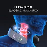 网易严选 15分钟缓解颈椎酸痛,EMS颈椎按摩仪
