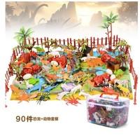 JIMITU 吉米兔 仿真静态恐龙世界模型 90件套带收纳盒